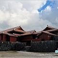 【沖繩旅行】世畀文化遺產~守禮門、首里城09.JPG
