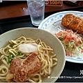 【沖繩旅行】那霸亭豬排麵03.JPG