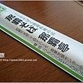 【沖繩旅行】那霸亭豬排麵09.JPG