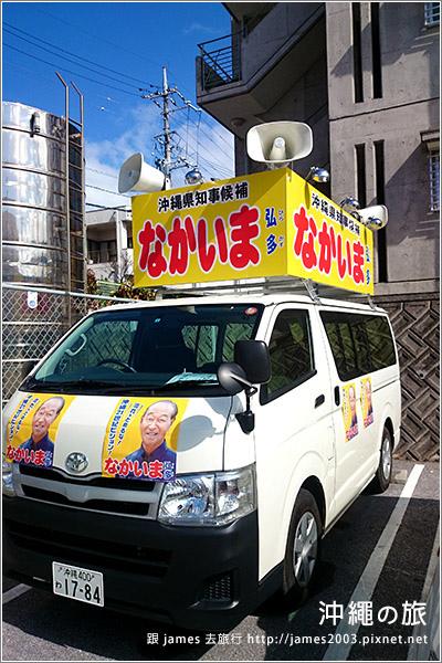 【沖繩旅行】那霸亭豬排麵11.JPG