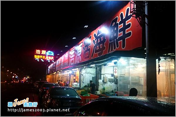 【台中餐廳】浩源活海鮮餐廳(近台中工業區)13.JPG