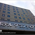 【沖繩旅行】那霸Grantia飯店(Grandia Naha)01.JPG