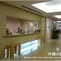【沖繩旅行】那霸Grantia飯店(Grandia Naha)05.JPG