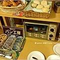 【沖繩旅行】那霸Grantia飯店(Grandia Naha)25.JPG