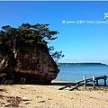 【沖繩旅行】海景飯店-本部RESORT(不推薦)01.JPG