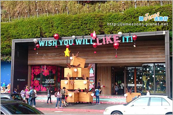 2014勤美天地聖誕村-希望你會喜歡17.JPG