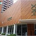 【台中美食】輕鬆慢活聚餐去-叉子餐廳(ㄨ子、X子)03.JPG