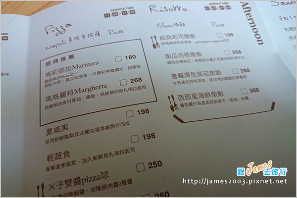【台中美食】輕鬆慢活聚餐去-叉子餐廳(ㄨ子、X子)24.JPG