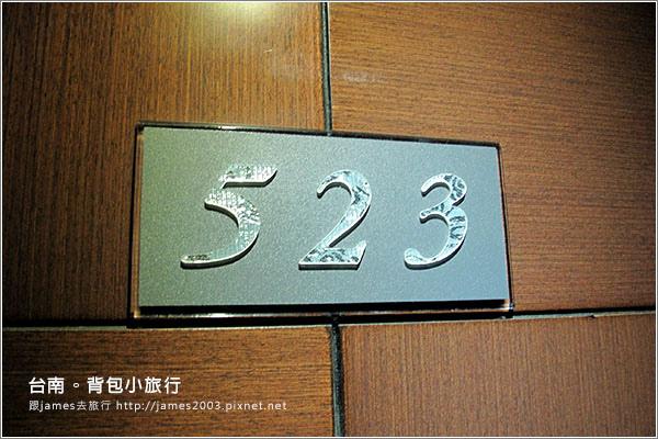 【台南住宿】南科商務旅館37.JPG