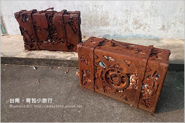 台南土溝農村美術館011.JPG