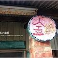 台南土溝農村美術館018.JPG