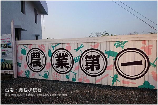 台南土溝農村美術館019.JPG