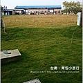 台南土溝農村美術館024.JPG