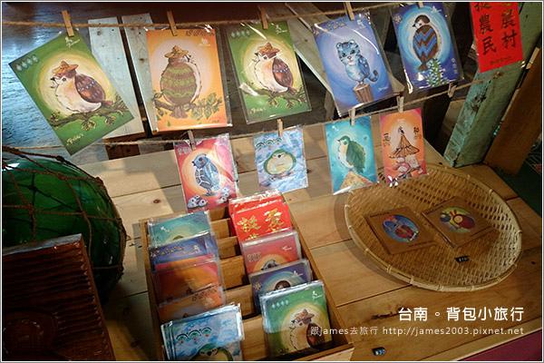 台南土溝農村美術館027.JPG