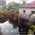 台南土溝農村美術館030.JPG