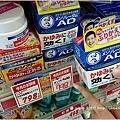 日本沖繩藥妝購物03_美妝店02
