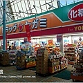 日本沖繩藥妝購物05_國際通81