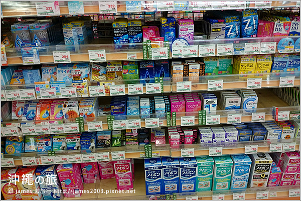 日本沖繩藥妝購物09_國際通87