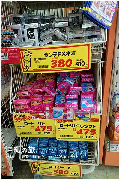 日本沖繩藥妝購物08_國際通86