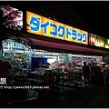 日本沖繩藥妝購物17_小祿站04