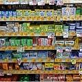 日本沖繩藥妝購物19_小祿站15
