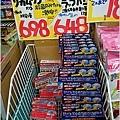 日本沖繩藥妝購物20_小祿站16