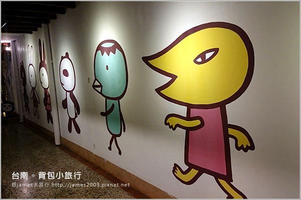 【台南美食】阿朗基公寓。咖啡館-台南神農街老屋民宿008.JPG