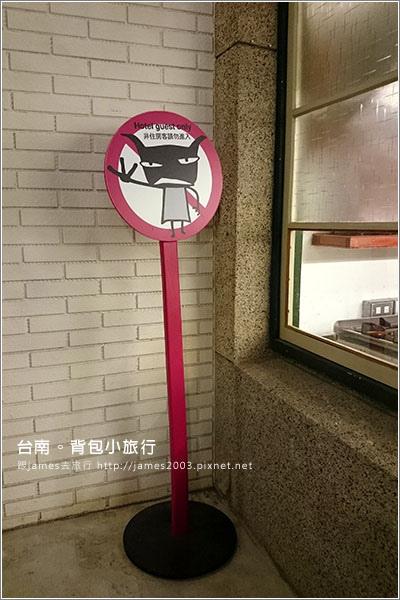 【台南美食】阿朗基公寓。咖啡館-台南神農街老屋民宿006.JPG