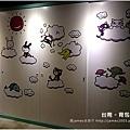【台南美食】阿朗基公寓。咖啡館-台南神農街老屋民宿004.JPG