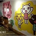 【台南美食】阿朗基公寓。咖啡館-台南神農街老屋民宿007.JPG