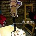 【台南美食】阿朗基公寓。咖啡館-台南神農街老屋民宿014.JPG
