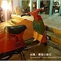【台南美食】阿朗基公寓。咖啡館-台南神農街老屋民宿023.JPG