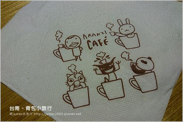 【台南美食】阿朗基公寓。咖啡館-台南神農街老屋民宿022.JPG