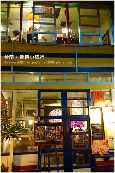 【台南美食】阿朗基公寓。咖啡館-台南神農街老屋民宿027.JPG