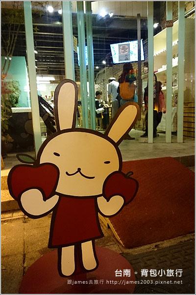 【台南美食】阿朗基公寓。咖啡館-台南神農街老屋民宿025.JPG