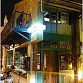 【台南美食】阿朗基公寓。咖啡館-台南神農街老屋民宿030.JPG