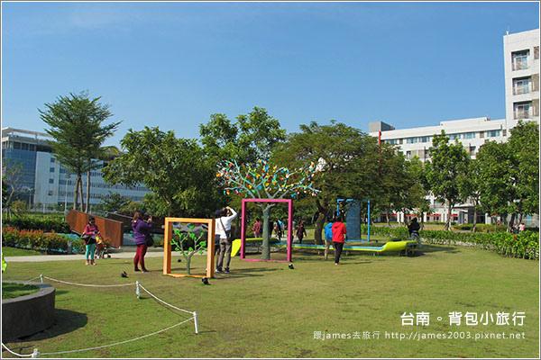 【台南私房景點】南科-台積電-幾米公園02.JPG