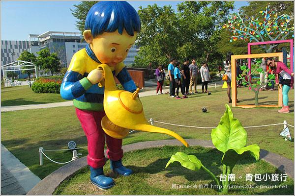 【台南私房景點】南科-台積電-幾米公園04.JPG