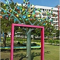 【台南私房景點】南科-台積電-幾米公園07.JPG