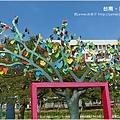 【台南私房景點】南科-台積電-幾米公園08.JPG