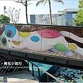 【台南私房景點】南科-台積電-幾米公園11.JPG