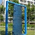 【台南私房景點】南科-台積電-幾米公園12.JPG