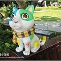 【台南私房景點】南科-台積電-幾米公園18.JPG