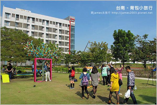【台南私房景點】南科-台積電-幾米公園22.JPG