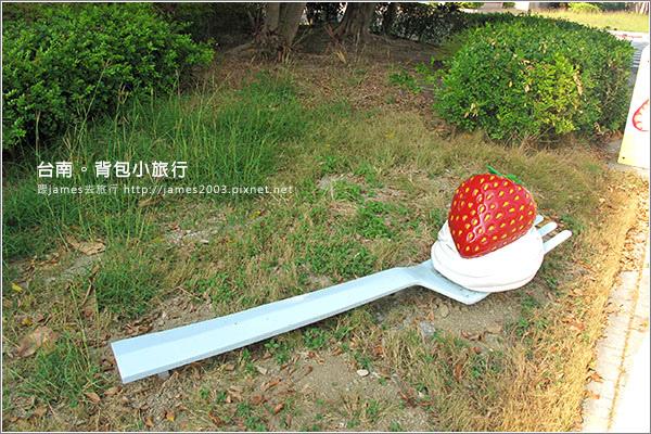 【台南私房景點】南科-台積電-幾米公園24.JPG