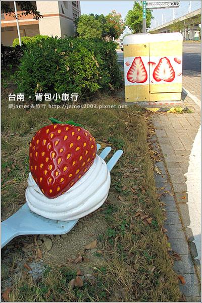 【台南私房景點】南科-台積電-幾米公園26.JPG