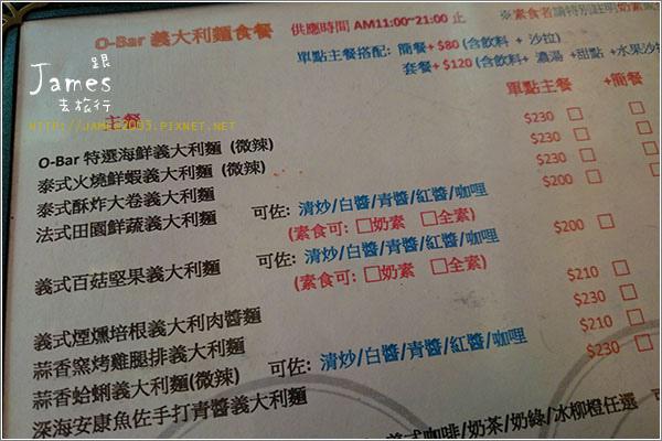 【台中美食】北屯大坑 O-Bar 咖啡館027.JPG