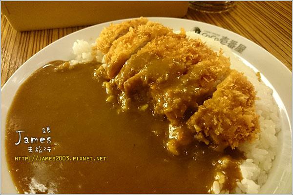 【台北美食】來自日本的咖哩口味~CoCo壹番屋咖哩(台北京站店)05.JPG