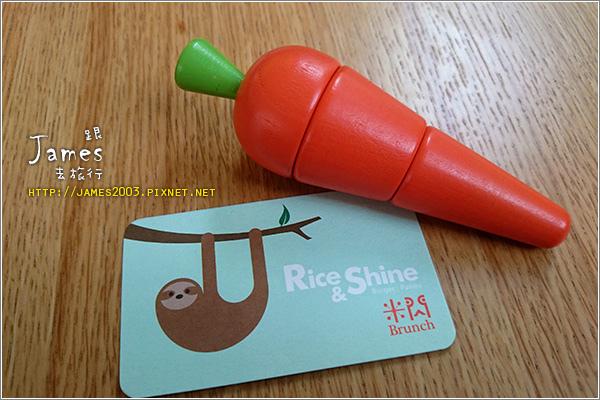 【台中美食】Rice & Shine 米閃早午餐(別讓樹懶不開心)中國醫藥學院附近01.JPG
