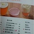 【台中美食】Rice & Shine 米閃早午餐(別讓樹懶不開心)中國醫藥學院附近17.JPG